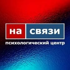Международный психологический центр НАСВЯЗИ Россия
